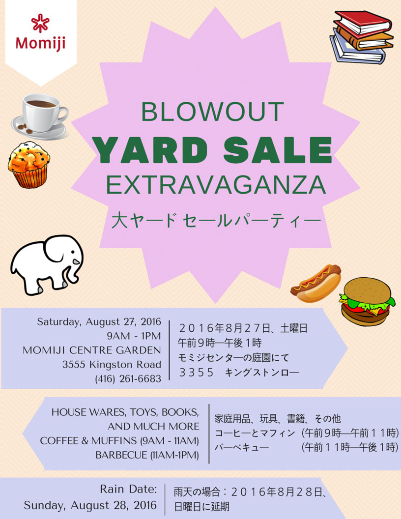 momiji yard sale 2016