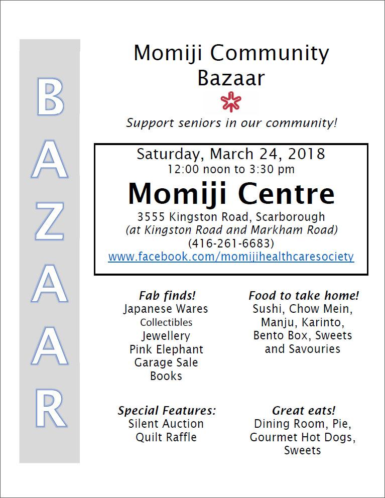 Momiji Community Bazaar @ Momiji Health Care Society | Toronto | Ontario | Canada