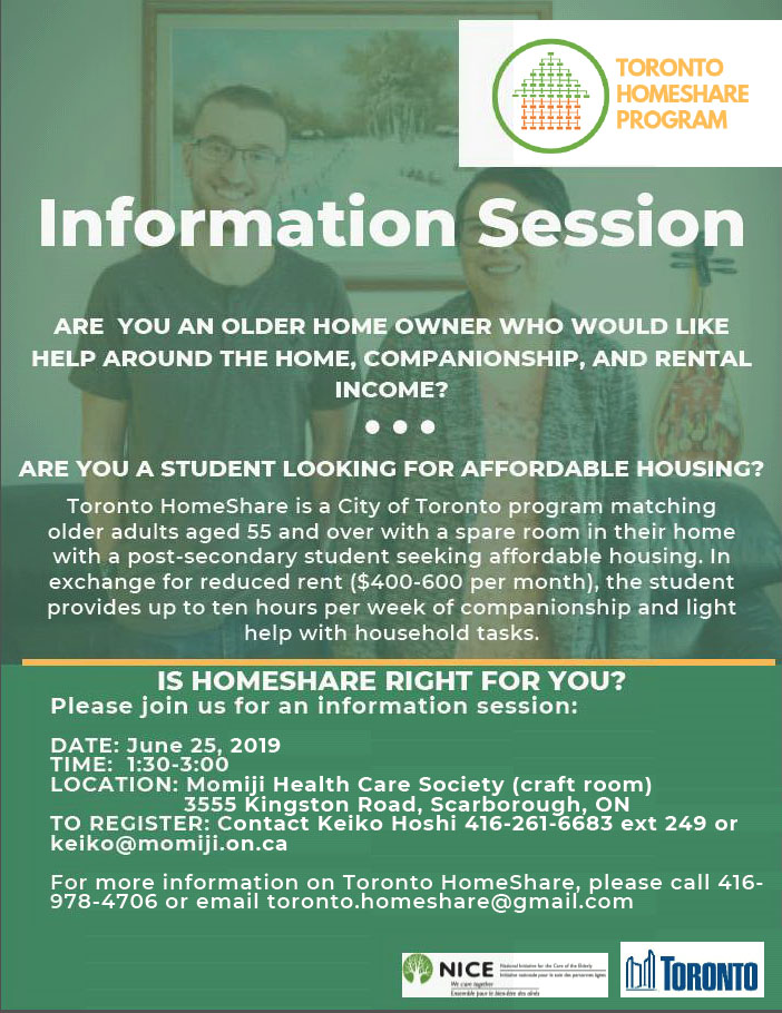 HomeShare Information Session: June 25, 2019 @ Momiji Health Care Society