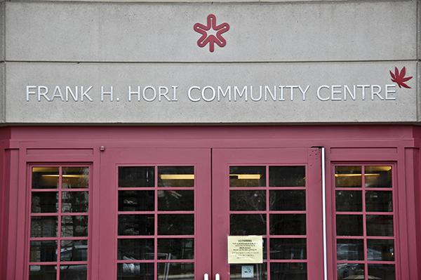 Frank H. Hori Community Centre